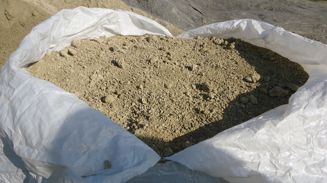 Crushed Cream/Tan Limestone